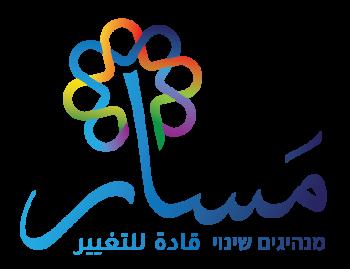 Logo Maasar_01-01